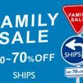 『SHIPS』ファミリーセールを開催