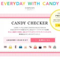 """『FURLA』""""EVERYDAY WITH CANDY""""プレゼントキャンペーンは5月19日まで"""