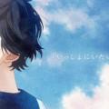 ルミネ ニューショップ×TVアニメ「アオハライド」キャンペーン