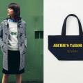 """『マッキントッシュ フィロソフィー』2014 AUTUMN FAIR     """"ARCHIE'S TAILOR SHOP""""を開催"""