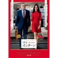 あの『プラダを着た悪魔』のアン・ハサウェイが、ニューヨークのファッションサイトの社長に! 「マイ・インターン」女性限定試写イベントにご招待