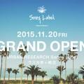 【NEWS】湘南エリアに『URBAN RESEARCH Sonny Label』ラスカ茅ヶ崎店がオープン