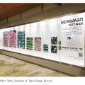 「NEWoMan ART wall」 アーティスト『佐藤翠』の作品を9月12日まで展開
