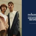 「ちょうどよい」大人のファッションを提案するユニセックスブランド 『JOURNAL STANDARD relume 代官山店』がオープン
