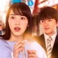 映画『私をくいとめて』31歳おひとりさま女子 のんが崖っぷちの恋に挑む!